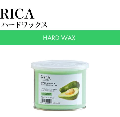 RICAハードワックス