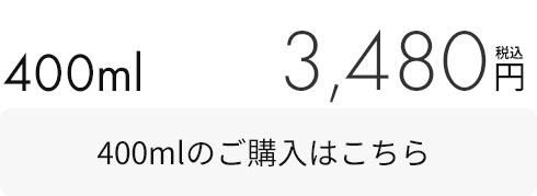 sakuraハードワックス400m缶