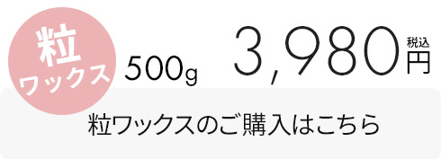 sakuraハードワックス500g