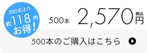スパチュラ小1000本