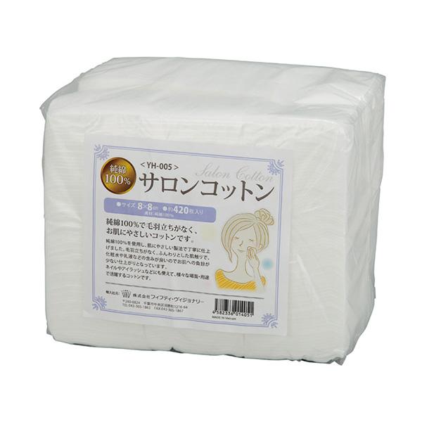 【まとめ買い】サロンコットン 8×8cm 500g 24袋/ケース販売 【コットン】【木綿】
