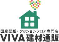 DIY・リフォーム用品がなんでも揃う VIVA建材通販