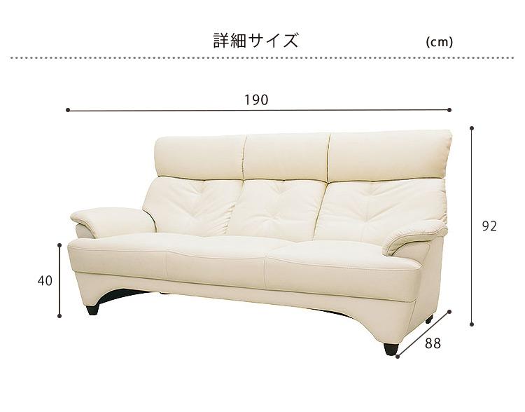3Pソファ カラー3色 牛革張り 幅190 ハイバック 3人掛けソファ sofa ソファ クリーム ワインレッド ブラウン リビング 家具 シンプル デザイン cozy コージー 開梱設置 送料無料