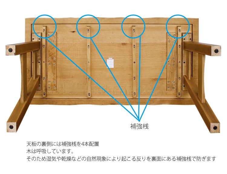 ダイニングテーブル 幅180cm 天然木オーク材 節あり 木製 長方形 和テイスト ナチュラル シンプル カントリー 組立 優樹 ゆうき インテリア 家具 雑貨 セール 送料無料