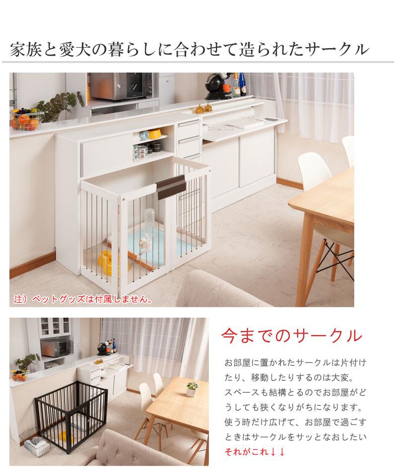 家具 インテリア