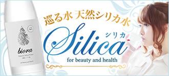 Silica
