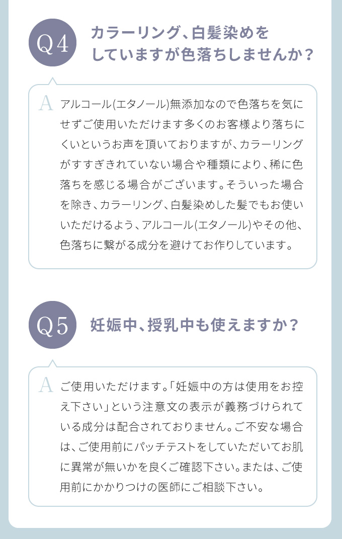 Q&A Q4~Q5