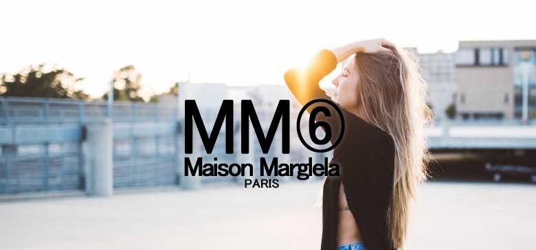 エムエム6メゾンマルジェラ(MM6 MaisonMargiela)のブランドカテゴリー