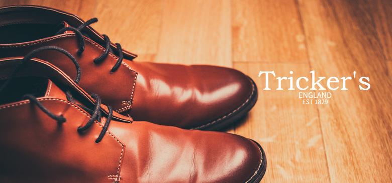 トリッカーズ(Tricker's)のブランドカテゴリー