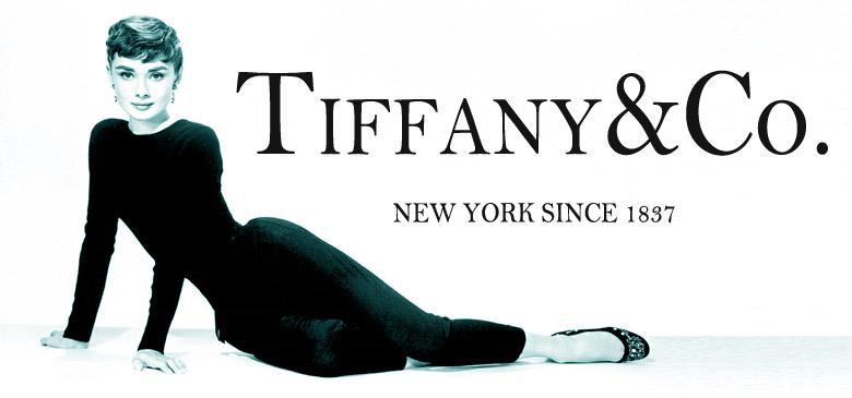 ティファニー(Tiffany&Co.)のブランドカテゴリー