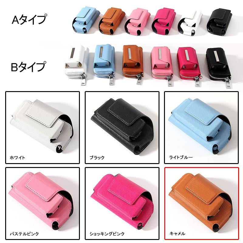 IQOS レザーケース ヒートスティック型 電子タバコ IQOS専用 レザー アイコス ケース 収納ケース キャメル Aタイプ