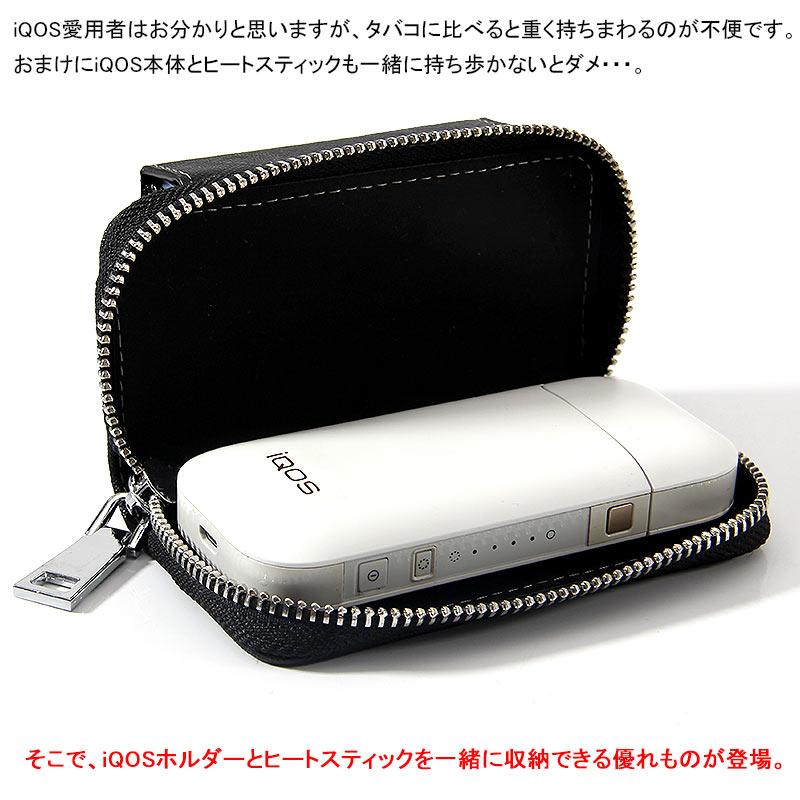 IQOS レザーケース ヒートスティック型 電子タバコ IQOS専用 レザー アイコス ケース ブラック Bタイプ