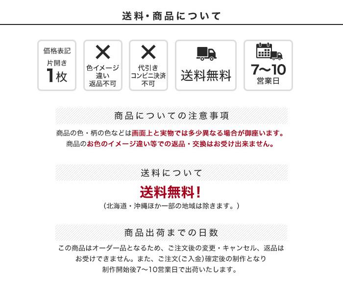 ナカ工業ハイステップ スリムタイプ 【Pタイル用】
