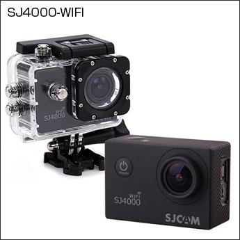 SJCAM正規品 Wi-Fi スポーツカメラ 1.5インチ TFT 液晶モニター Wi-Fi機能搭載 SJ4000WIFI