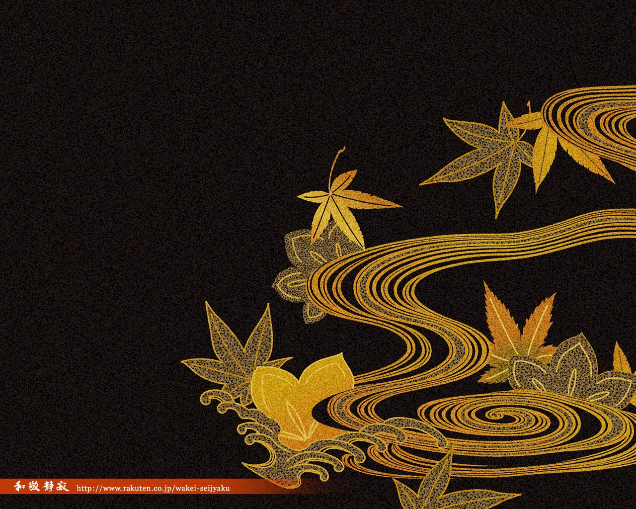 流れ紅葉 和風 和柄 日本的 テイストなpcデスクトップ壁紙