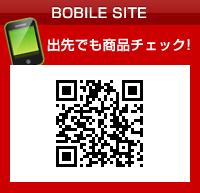 BOBILE SITE