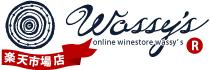 オンラインWassy's