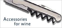 実はワイン雑貨も豊富です。