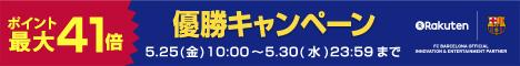 300円 クーポン