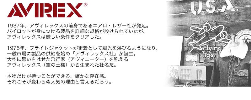 �ܥǥ��Хå� AVIREX ���꿧 ��������å��� �ܥǥ��Хå� ���  ������� ��ǥ����� �ܥǥ��Хå� ���� �ܳ� �� �쥶�� �ܥǥ��Хå� �Ф���Хå� �ߥ� �̳� �̶� �ܥǥ��Хå� �����ȥɥ� EAGLE AVX305LK