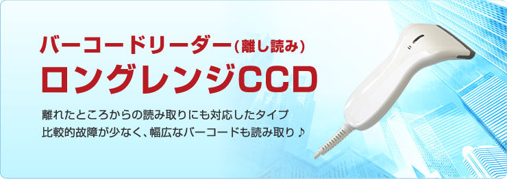����CCD �С������ɥ��(Υ���ɤ�) Υ�줿�Ȥ��?����ɤ��ˤ��б����������� ���Ū�ξ㤬���ʤ�����ʥС������ɤ��ɤ���