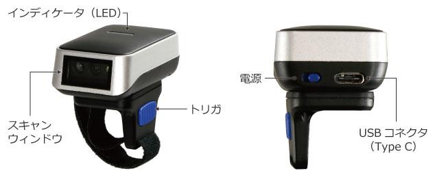 DI9010-1D-L-MAG 無線式1Dリングスキャナ マグネットコネクタ付