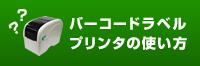 �С������ɥ�٥�ץ�λȤ��� �����륳��ǥ����� Welcom Design