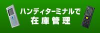 �ϥ�ǥ������ߥʥ�Ǻ߸˴��� �����륳��ǥ����� Welcom Design