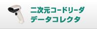 �������ɥ�� �ǡ������쥯�� ���� �����륳��ǥ����� Welcom Design