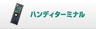 �ϥ�ǥ������ߥʥ� �С������� ���� �����륳��ǥ����� Welcom Design