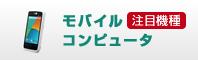 ��Х��륳��ԥ塼���� �С������ɥ���� ���ޥ� Android ����ɥ?�� ���� �����륳��ǥ����� Welcom Design