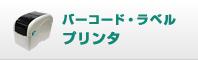 �С������ɥץ�� ��٥�ץ�� ���� �����륳��ǥ����� Welcom Design