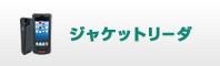 ���㥱�åȥ��  ���� �����륳��ǥ����� Welcom Design