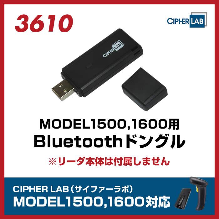 USB BlueToothドングル VCP/HIDサポート
