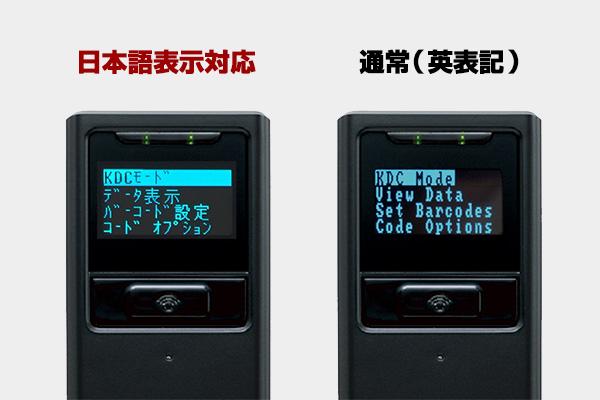 日本語表示に対応したOLED液晶ディスプレイ