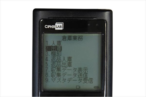 バックライト付2.1インチ大型画面 ハンディターミナル 8200シリーズ サイファーラボ Cipher LAB
