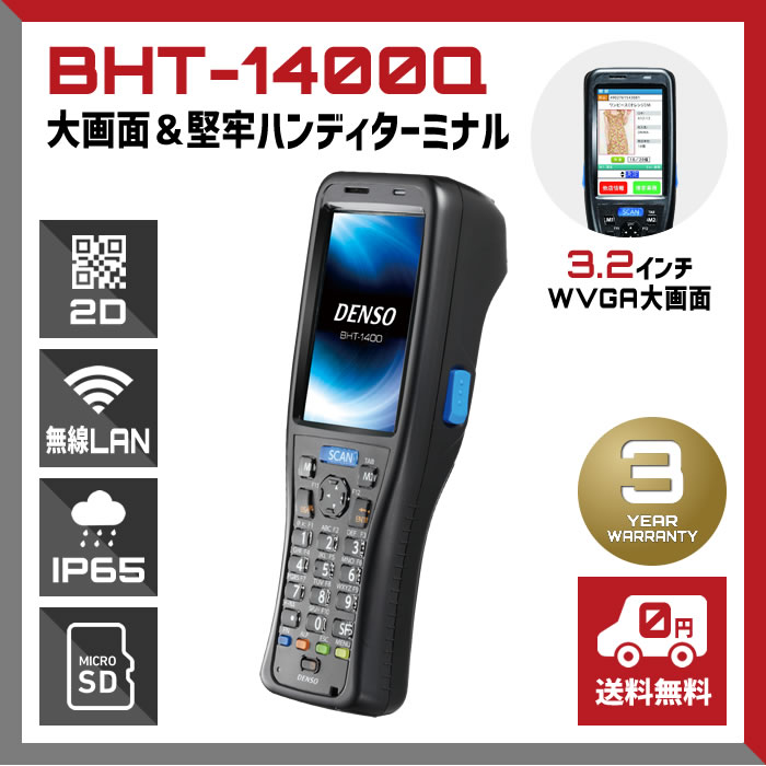 ��BHT-1461QWB-CE�ۡ����������ɤ�������̡���ϴ�ϥ�ǥ������ߥʥ� BHT-1400Q-CE