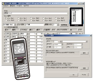 データ収集バッチ式ハンディターミナルアプリ搭載