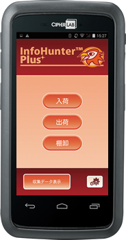 InfoHunter Plus データ業務サポートアプリ