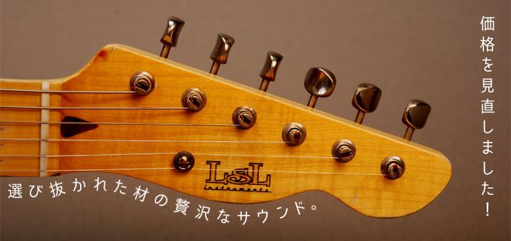 LsL Instruments