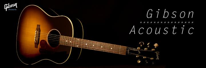 Gibson アコースティック