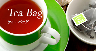 Tea Bag ティーバッグ