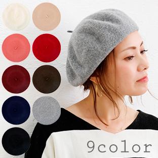 【メール便送料無料】流行に左右されない、秋冬の定番アイテムシンプルフェルトベレー帽 bn-0002