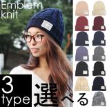 【メール便送料無料】ワッペン付の3種類から選べるニット帽。nt-156006