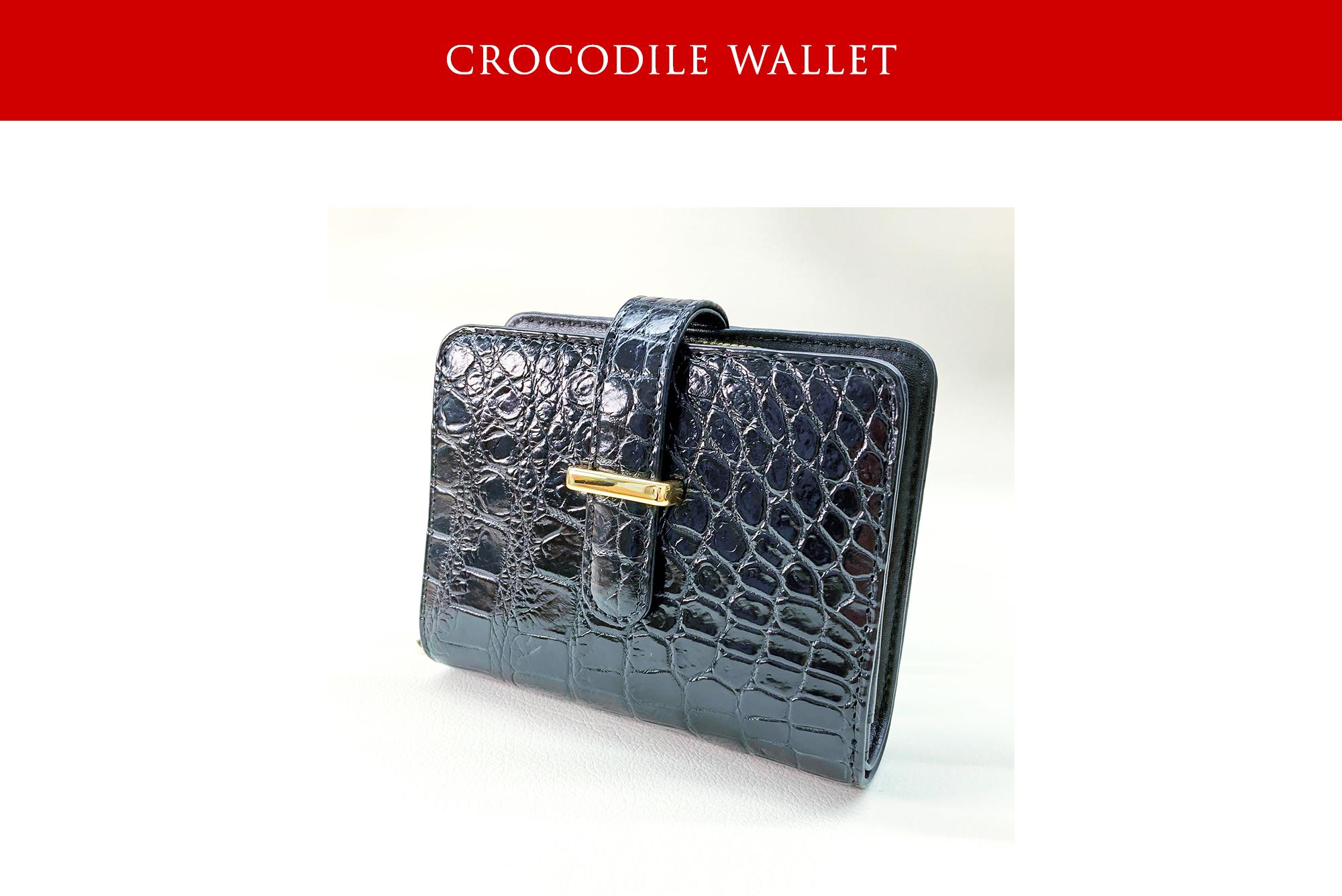 クロコダイル革短財布