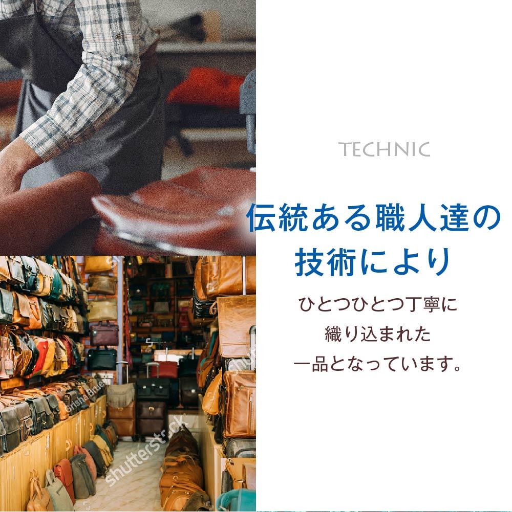 伝統ある職人達の技術により全てハンドメイドで作られています。