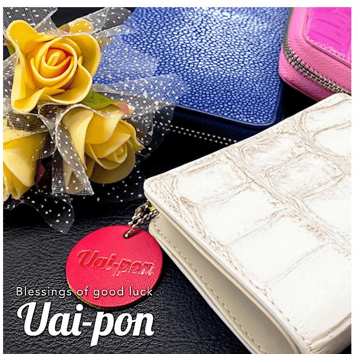Uai-pon イメージ画像