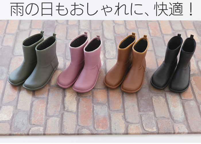 wide | Rakuten Global Market: Slip rain boots made in Japan rain ...