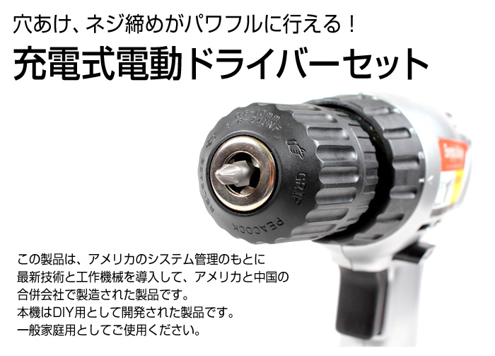 ���ťɥ��ɥ饤�С� ��-5100