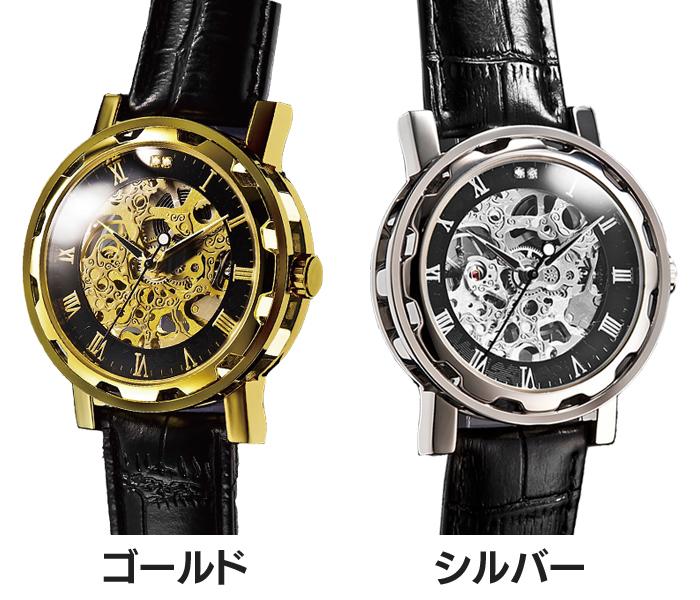 オムバーガーダイヤモンドスケルトン腕時計